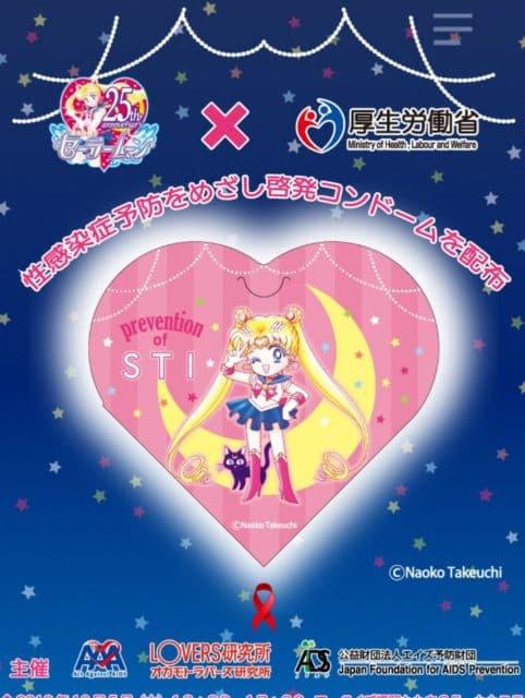 Condones de Sailor Moon para la prevención de enfermedades sexuales