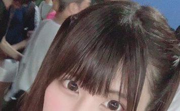 stalker-japon-reflejo-ojos
