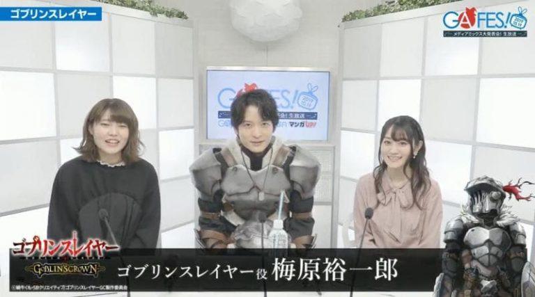 Umehara Yuuichirou (seiyuu de Goblin Slayer) hace cosplay de Goblin Slayer en vivo