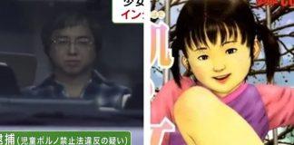 taro-ichikura-pornografia-infantil