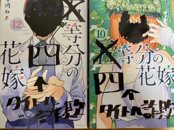 fan-de-go-toubun-no-hanayome--enfadado