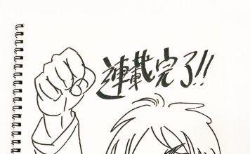 hajime-isayama-shingeki-no-kyojin-final-2020