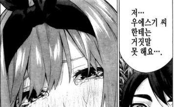 spoilers-go-toubun-no-hanayome-114