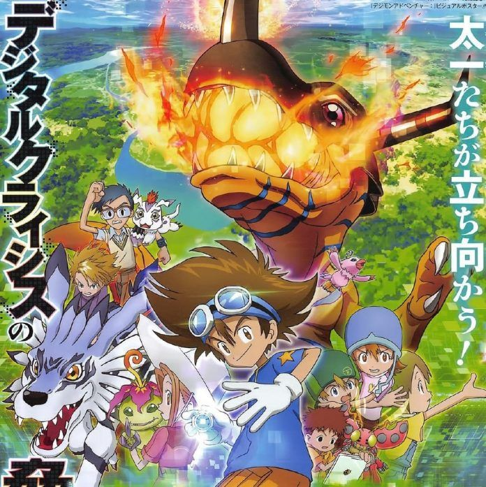 avance-digimon-adventure-ψ