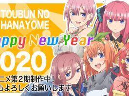 feliz-ano-nuevo-anime