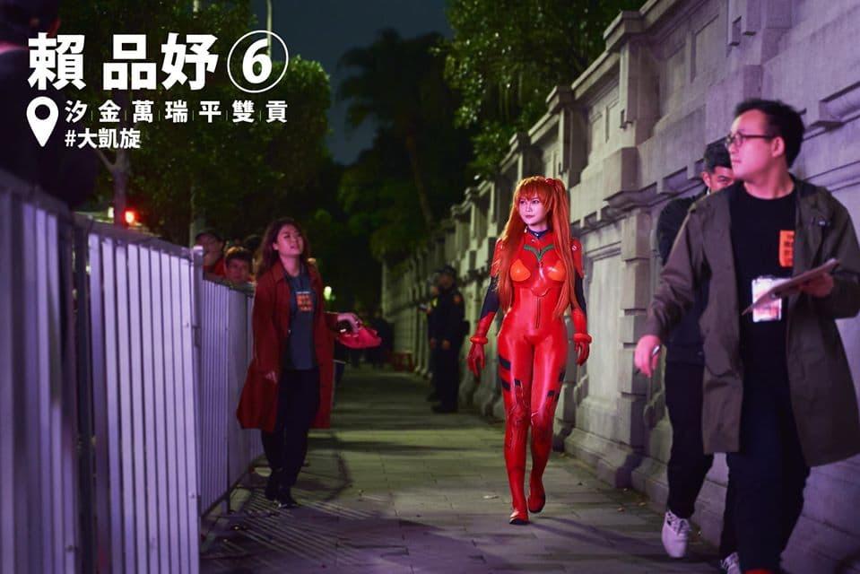la-candidata-taiwanesa-que-hacia-cosplay-gana-las-elecciones