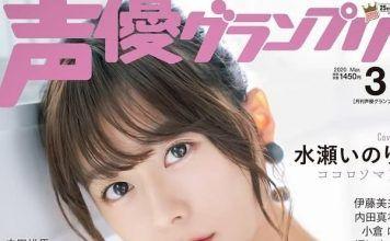 aumenta-el-numero-de-seiyuus-mujeres-en-japon