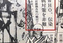 el-manga-de-akira-predijo-el-coronavirus