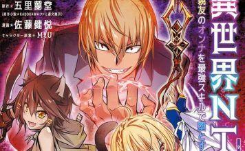 manga-isekai-ntr