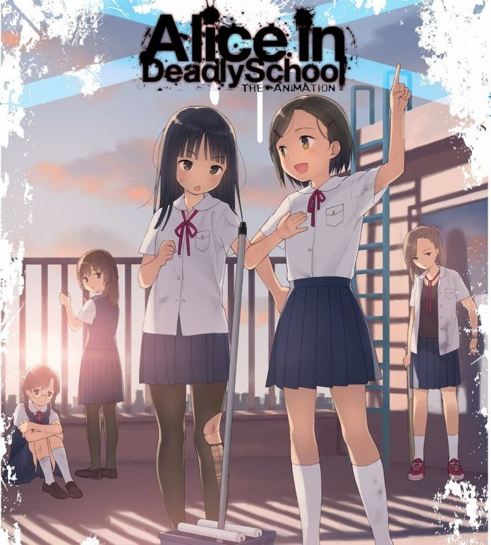 alice-in-deadly-school-anime