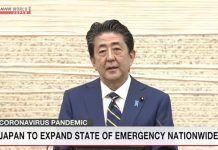japon-estado-de-emergencia-coronavirus