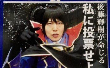 candidato-gobierno-tokio-cosplay-zero-code-geass