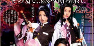 la-parodia-porno-japonesa-de-kimetsu-no-yaiba-tendra-una-secuela