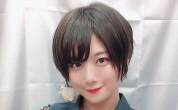 como-conseguir-novia-japonesa