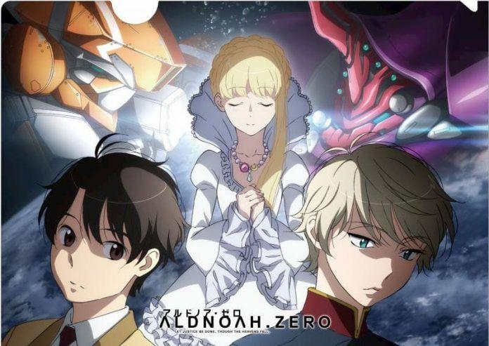 animes-parecidos-a-eureka-seven